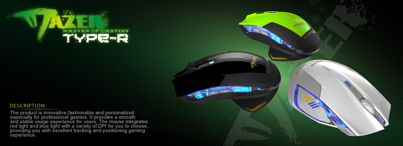E-Blue Mazer Type R Gaming Mouse